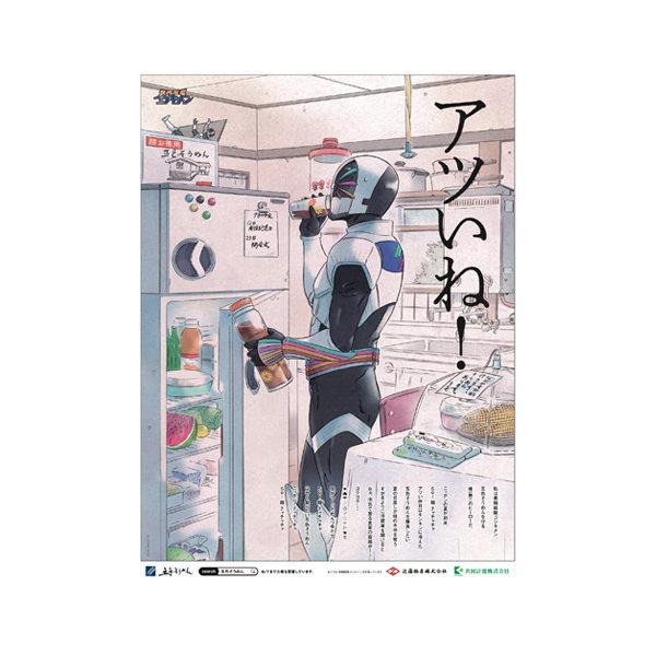 五色そうめん/新聞広告